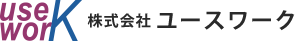 株式会社ユースワーク(NC旋盤加工やマシニング加工)